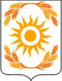 Приморский институт государственных закупок